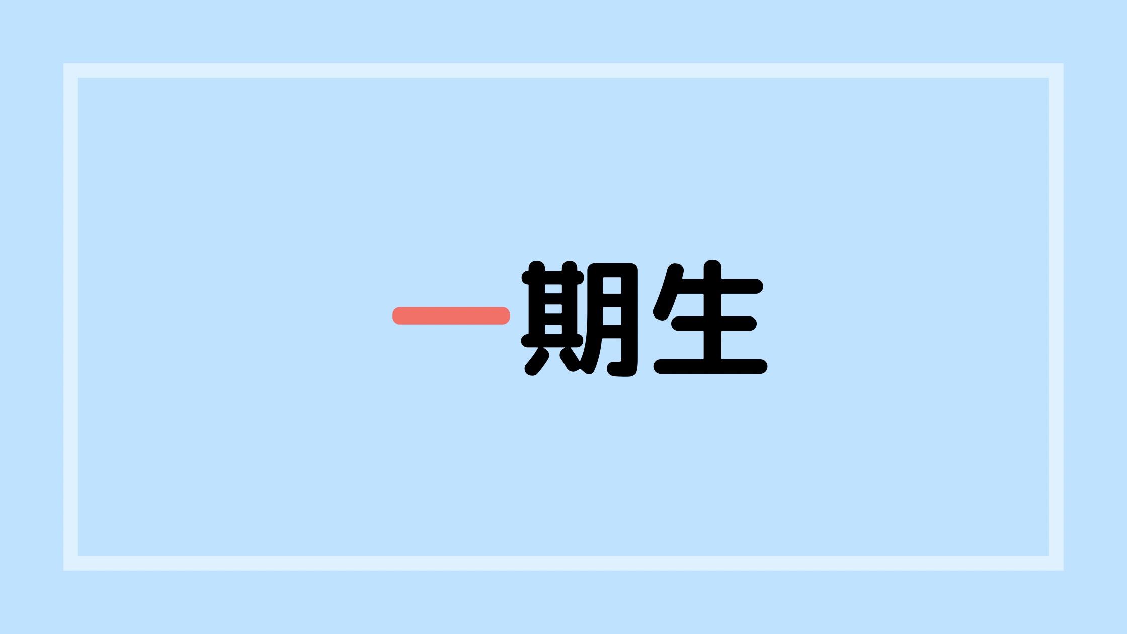 【日向坂46メンバー】一期生を全紹介!